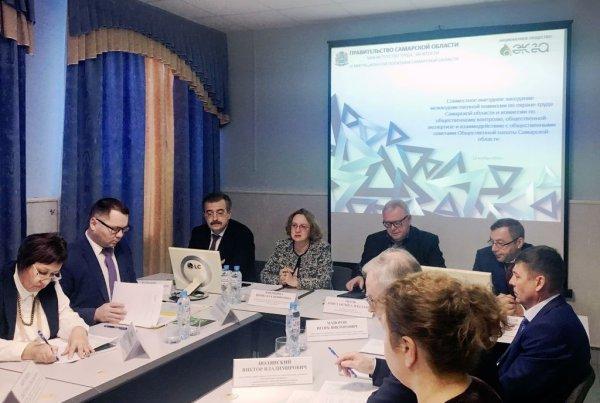 Обсудили ситуацию с охраной труда в регионе