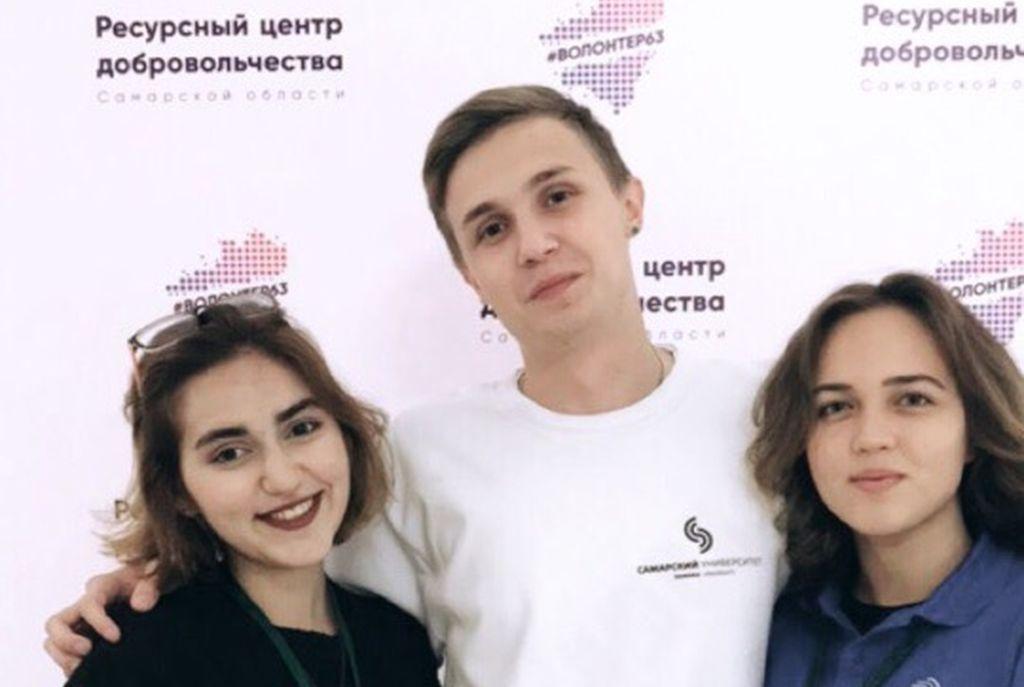 Стратегическая сессия по развитию и поддержке добровольческого движения Самарской области