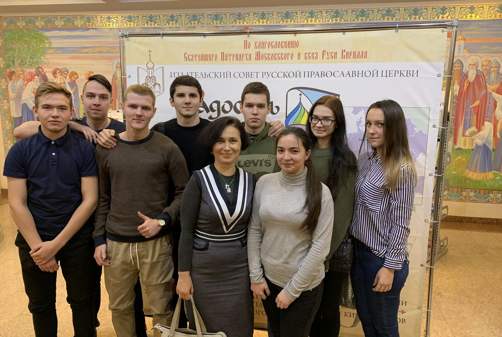 Молодежь: свобода и ответственность