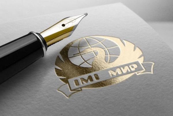 О государственной аккредитации образовательной деятельности Автономной некоммерческой организации высшего образования Самарского университета государственного управления «Международный институт рынка»