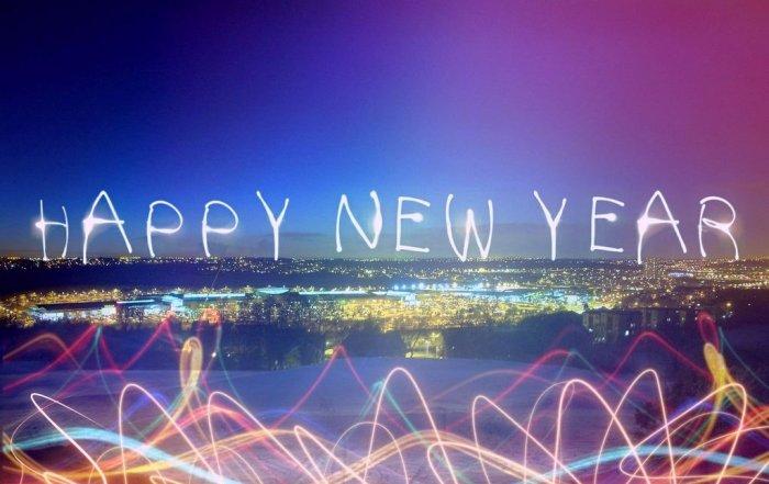 Дорогие учащиеся образовательных учреждений Самарской области! С наступающим Новым Годом!