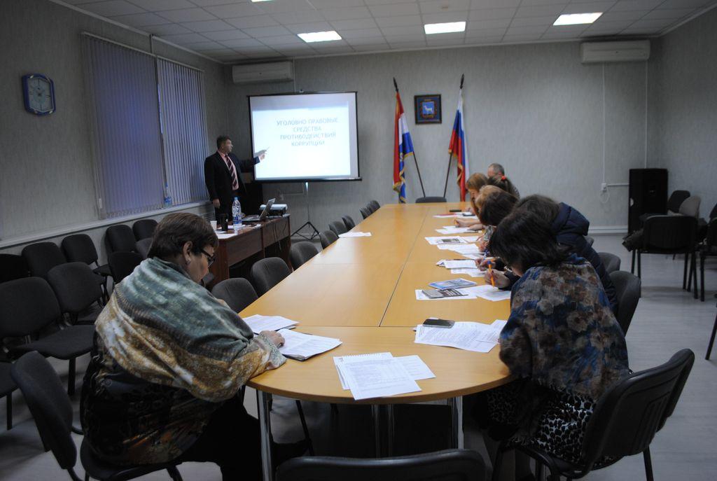 Развитие ключевых компетенций муниципальных служащих