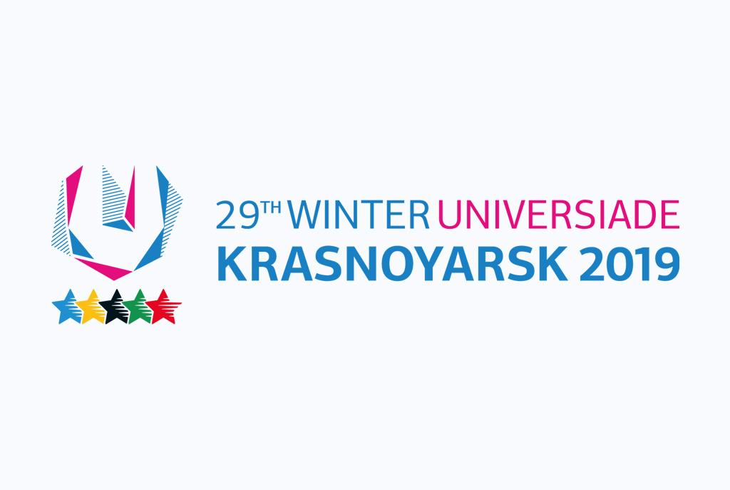 Красноярск станет столицей всемирного студенческого зимнего спорта