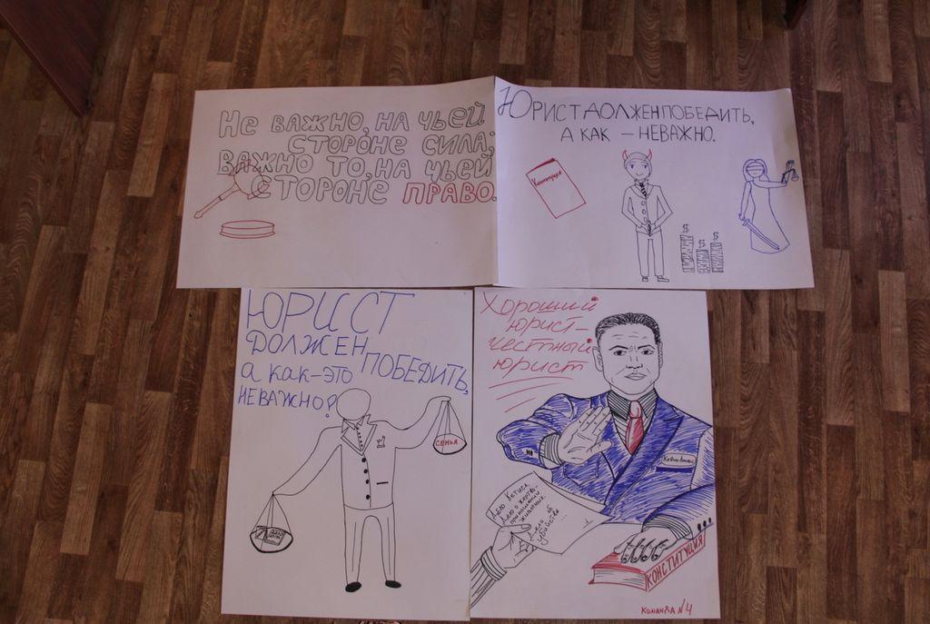 Завершен второй этап конкурса «Я – Юрист!»