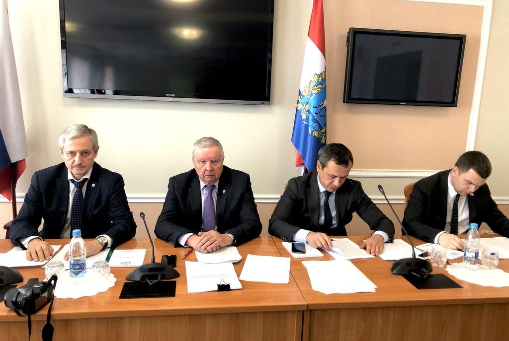 Пленарное заседание Общественной палаты Самарской области