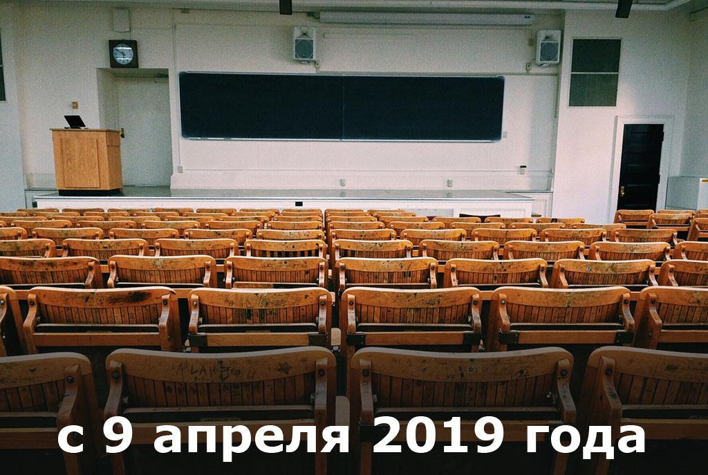 Самарская областная студенческая научная конференция