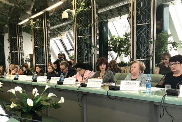 Обсудили систему отбора и подготовки руководителей образовательных организаций