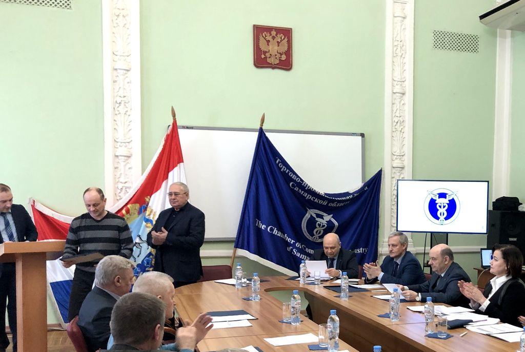 Заседание совета Союза «Торгово-промышленная палата Самарской области»