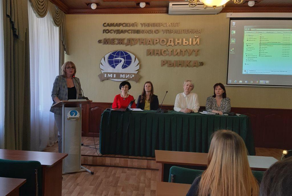 Итоги работы первого дня Студенческой конференции на СПО