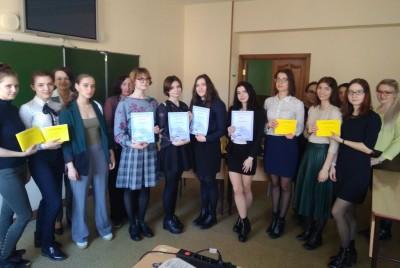 Самарская областная студенческая научная конференция. Секция «Перевод и переводоведение»