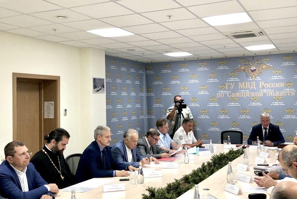 Заседание общественного совета при ГУ МВД России по Самарской области