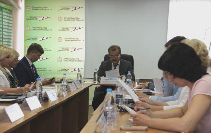 Заседание общественного совета минтруда Самарской области