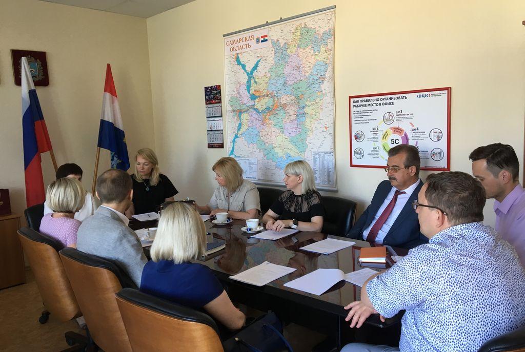 Заседание общественного совета при ГУОТ Самарской области