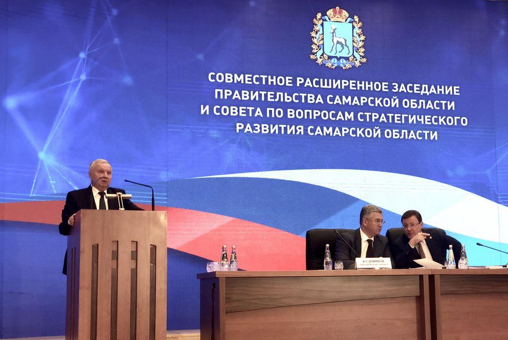 Прошло расширенное заседание правительства Самарской области