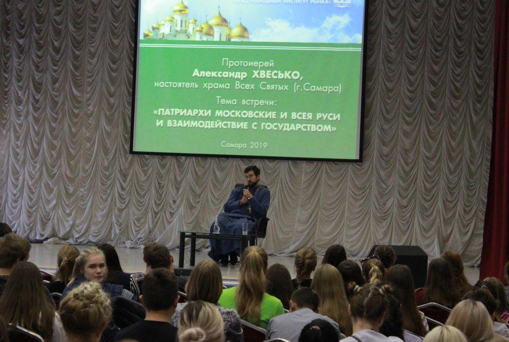 Встреча с протоиереем Александром Хвесько