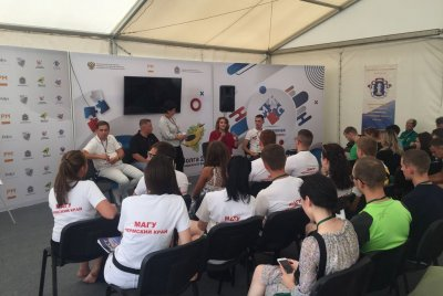 На молодежном форуме «iВолга» прошел День МАГУ