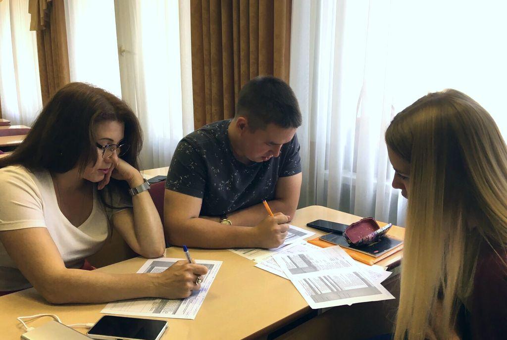 Новому учебному году – новые образовательные модули в МАГУ!