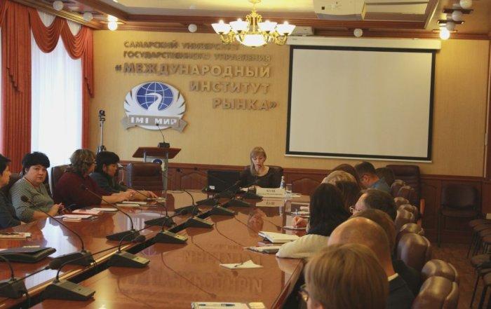 Открыта программа «Развитие реформы контрольной и надзорной деятельности»