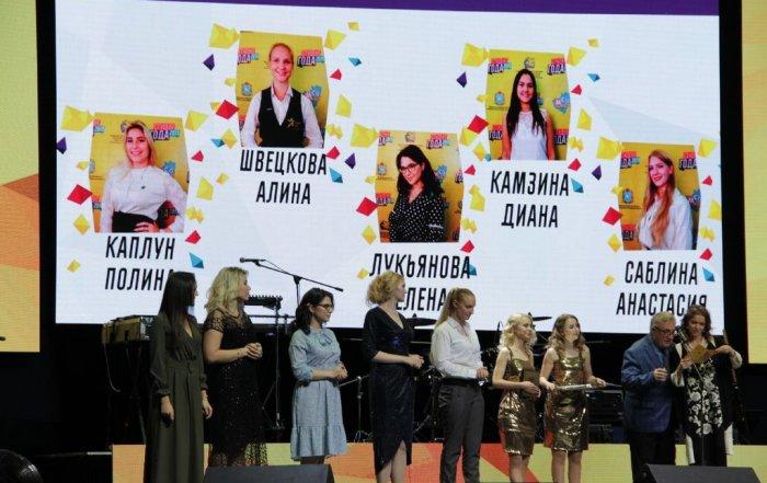 Наградили финалистов конкурса «Студент года 2019»