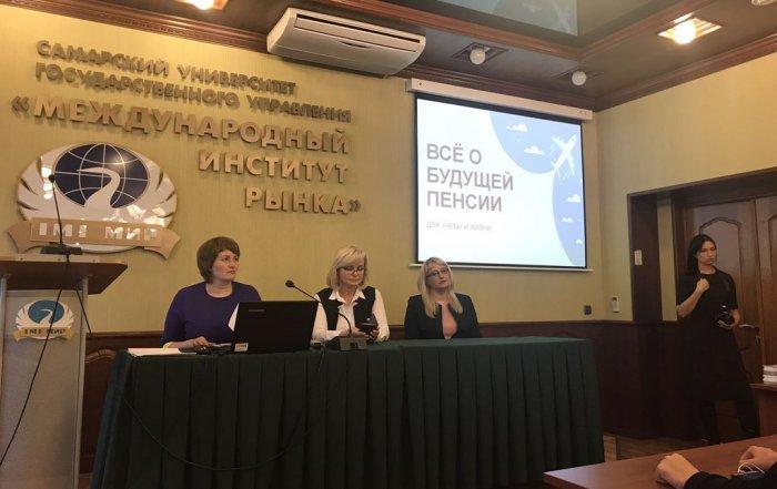 Общероссийской День Пенсионной грамотности