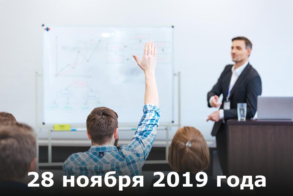 Школа ученического самоуправления 2019-2020