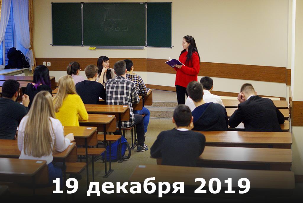 Научная конференция по обществознанию