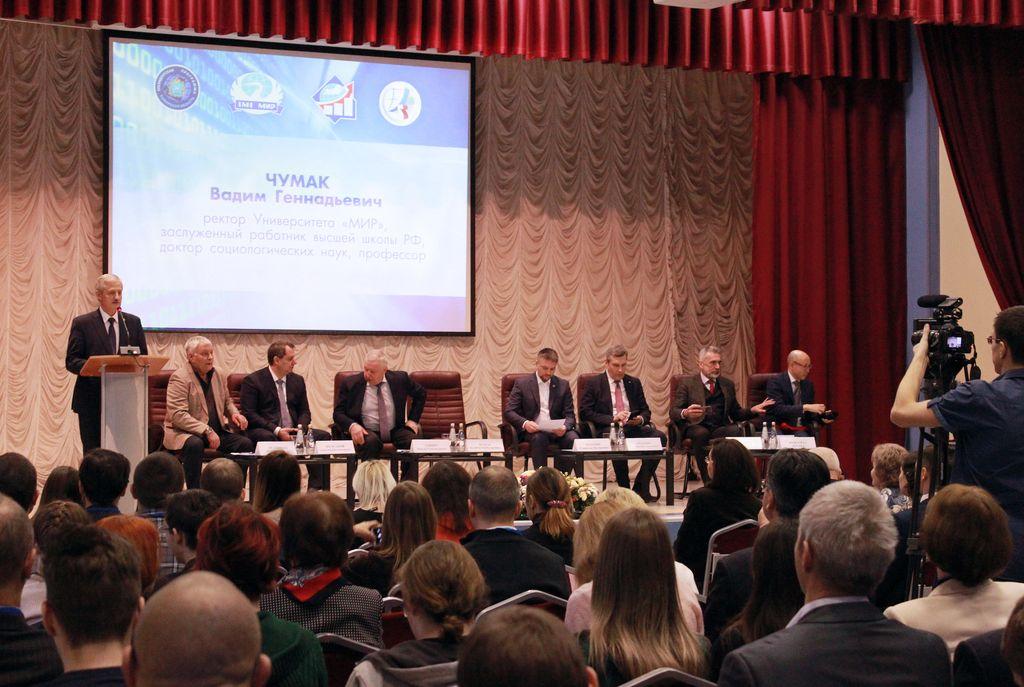 Президентская программа. Деловой форум