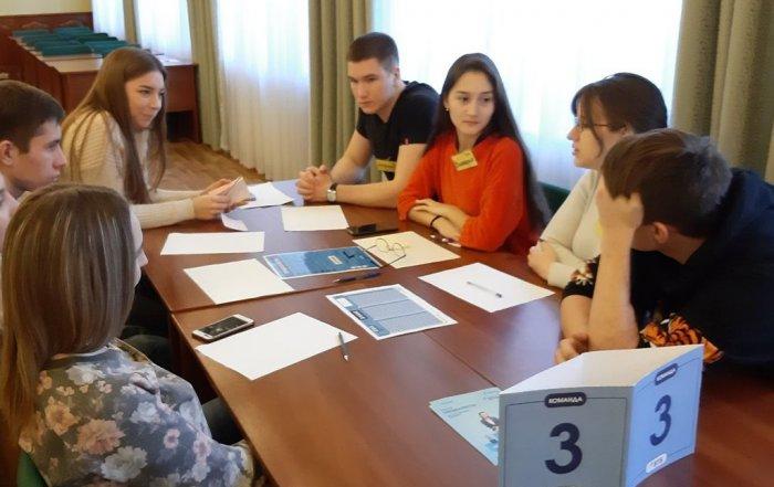 Управленческий тренинг от Банка ВТБ