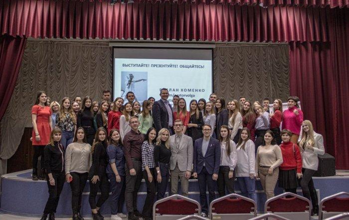 Встреча с руководителем Поволжской Школы Ораторского Мастерства Русланом Хоменко