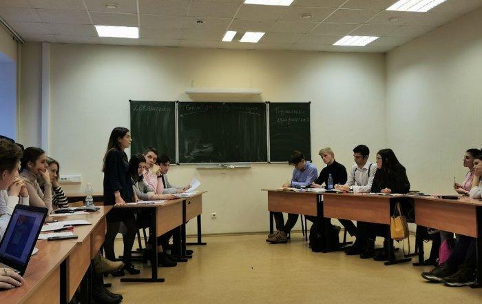 IV (LIX) заседание научного студенческого кружка по теоретической юриспруденции (общей теории права)