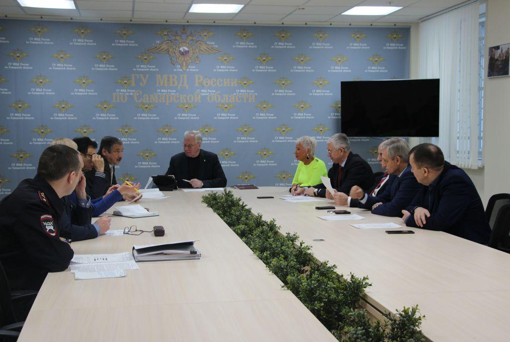 Заседание президиума Общественного совета при ГУ МВД РФ по Самарской области