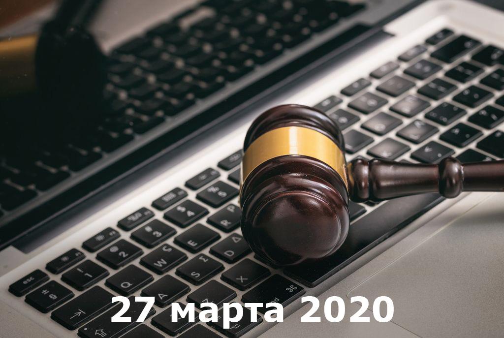 III научно-практическая конференция «Право, его охрана и защита в условиях формирования информационного общества»