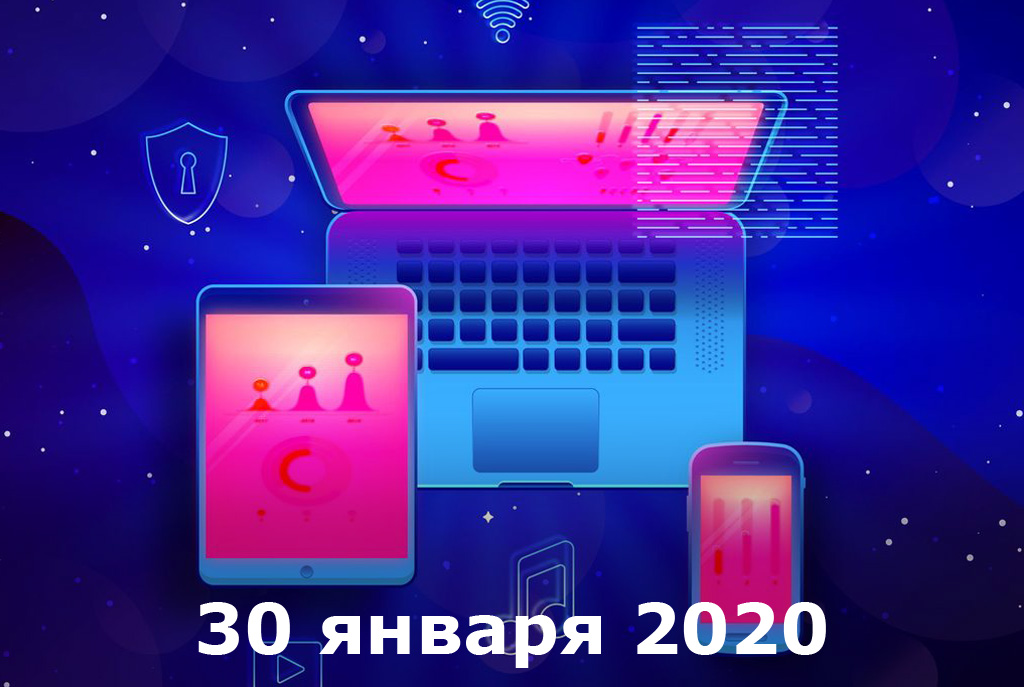 Личная цифровая безопасность