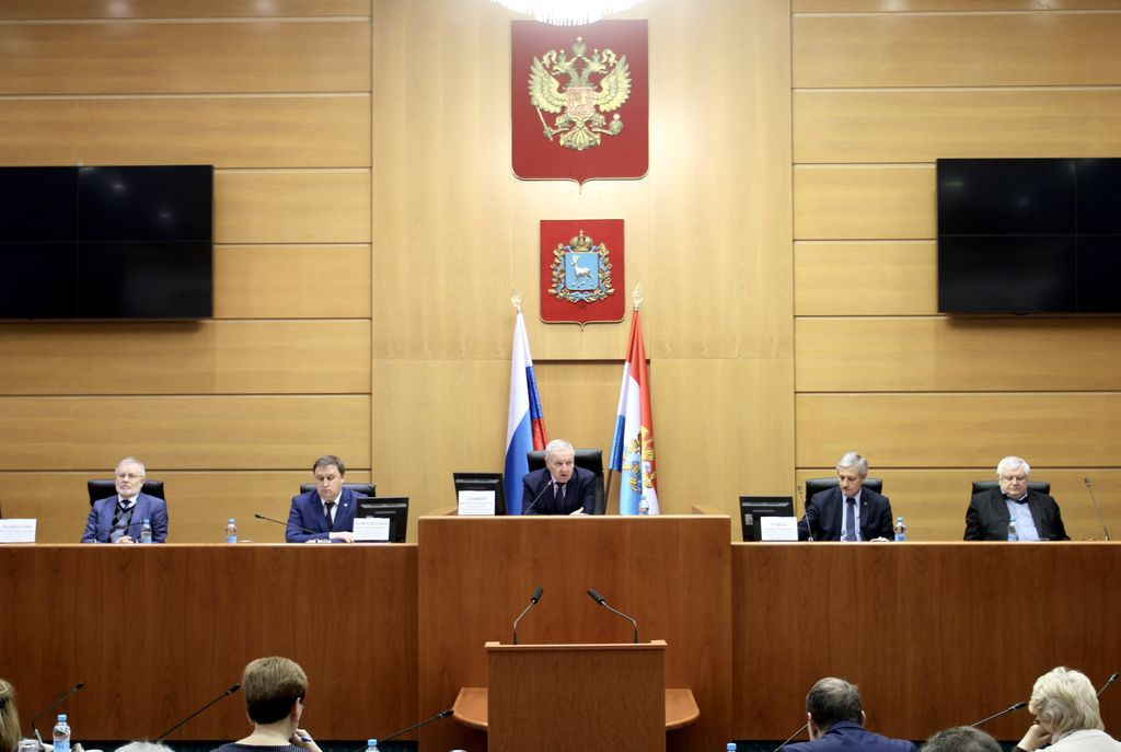 Обсудили поправки в Конституцию