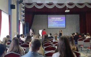 Открытая лекция «Генерация бизнес-идей»