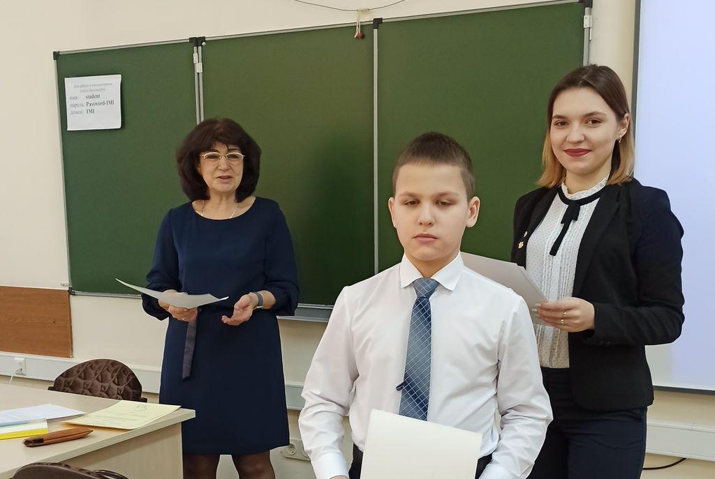 XI Научная конференция для школьников «Лингвистика и межкультурная коммуникация»