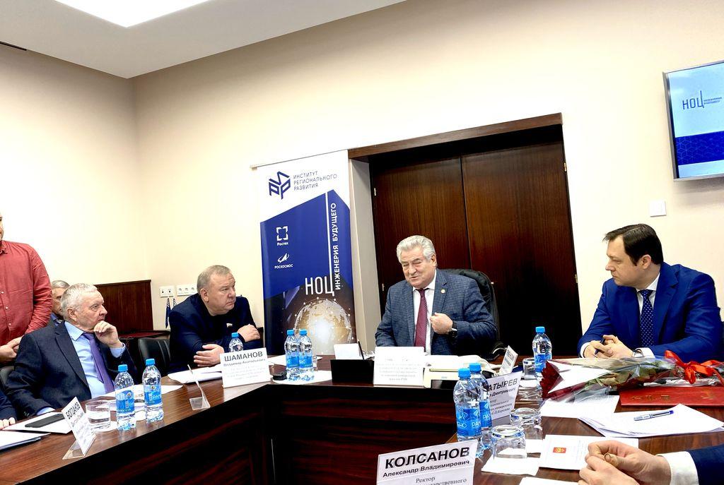 Заседание президиума Совета ректоров вузов Самарской области