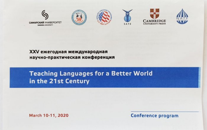 Teaching Languages for a Better World