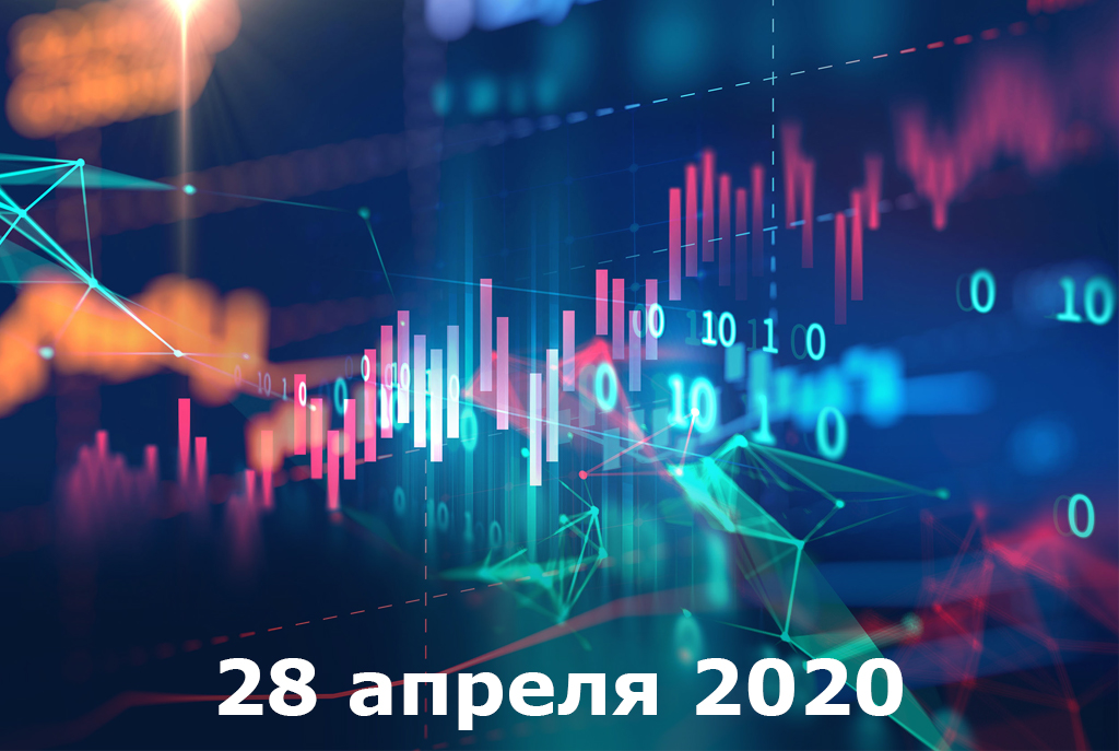 «Роль и место цифровой экономики в современном обществе и государственном управлении»