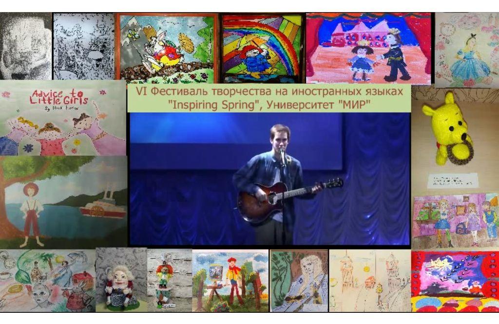 Inspiring Spring Marathon: лучшие выступления Часть 2!