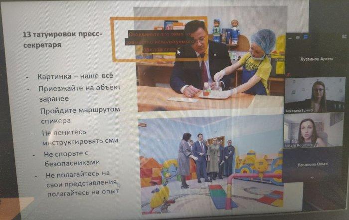 Малая академия государственного управления ONLINE