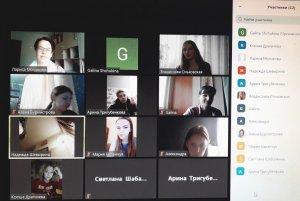 Научно-практическая конференция в онлайн формате