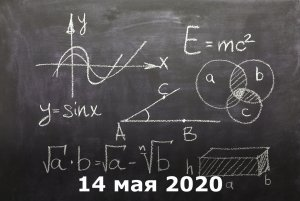 Пробный ЕГЭ по физике ONLINE