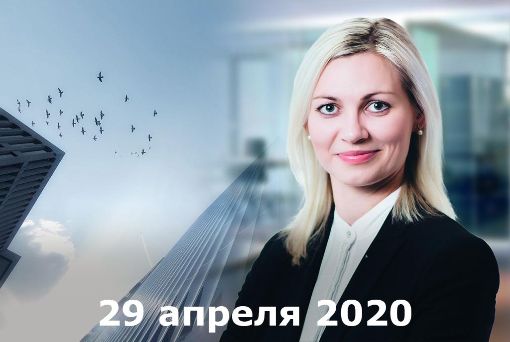 Юридическое образование и работа с русскоговорящими клиентами в Германии