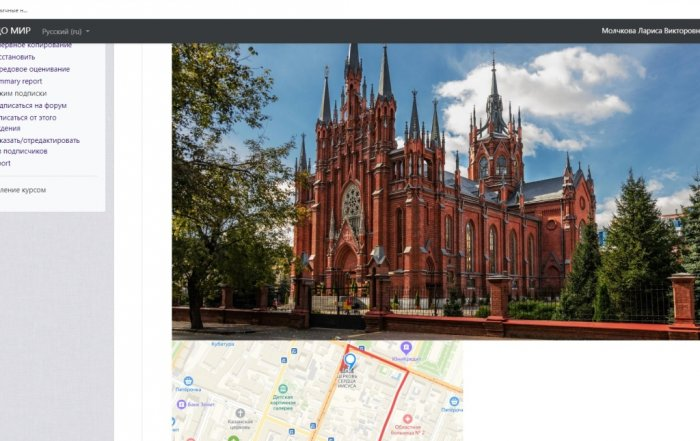 Новое и лучшее поколение экскурсоводов 2020 в Университете «МИР»