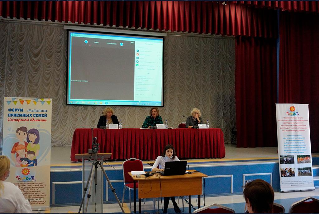 Форум приемных семей Самарской области прошел в Университете «МИР»