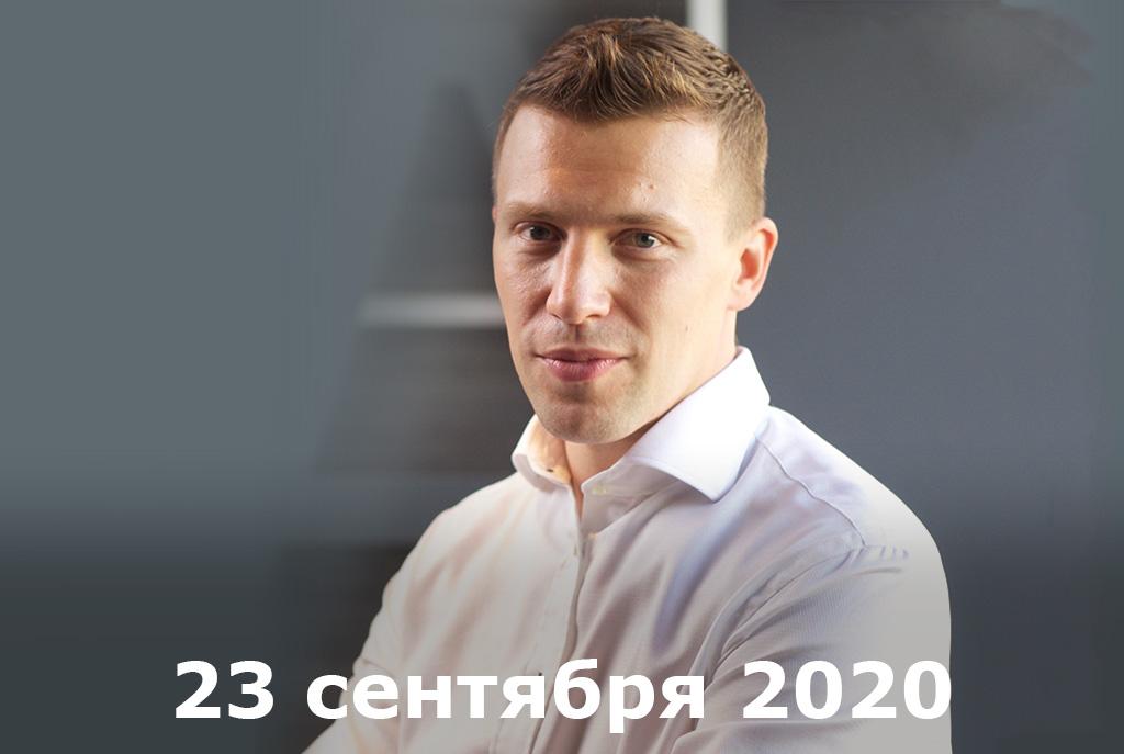Мастер-класс адвоката Михаила Александрова