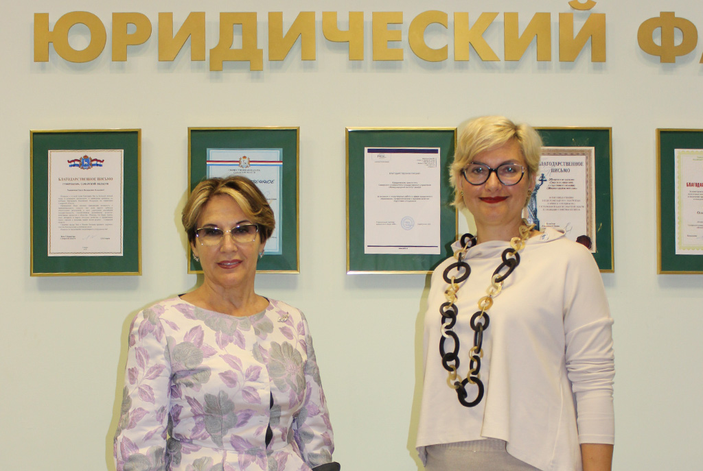 Встреча с Президентом Палаты адвокатов Самарской области