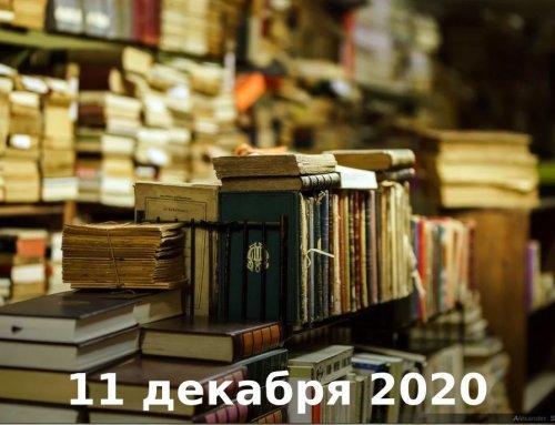 Онлайн-заседание интеллектуального клуба «РУССКIЙ МIРЪ»