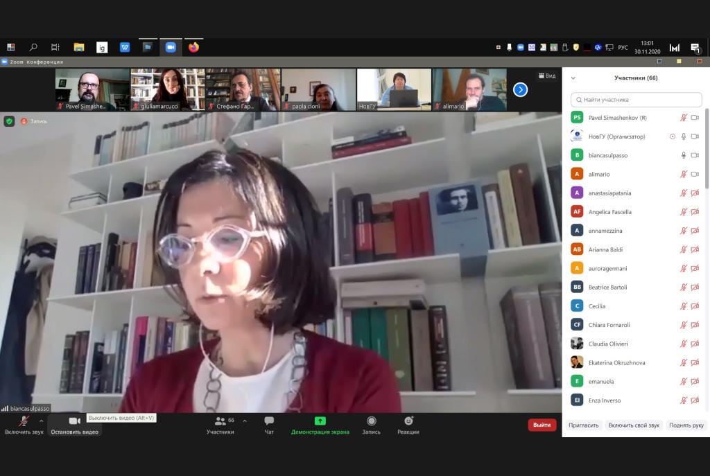 Сотрудничество с итальянскими коллегами